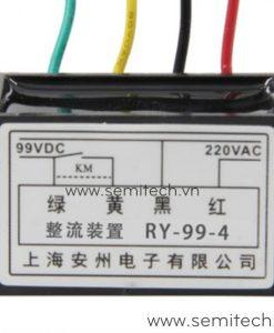 RY-99-4 chỉnh lưu phanh động cơ, đi ốt chỉnh lưu thắng động cơ 1