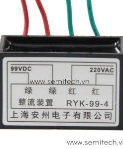 RYK-99-4 chỉnh lưu phanh động cơ, đi ốt chỉnh lưu thắng động cơ 2 màu